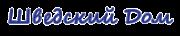 logo-banya-sauna-gomel.by