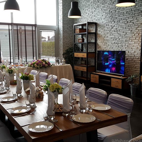 Праздничный стол | Шведский Дом Гомель