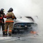 Воздействие огня на автомобиль - страховой случай.