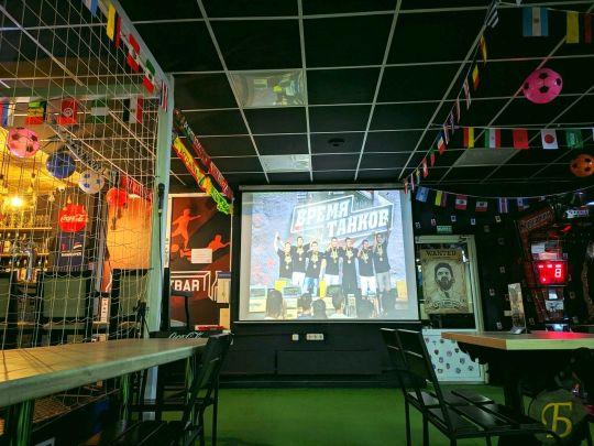Правила на спортивные прямые онлайн трансляции в спорт баре CrossBAR