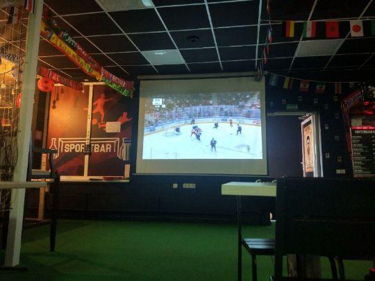 online трансляции спортивных игр в Минске