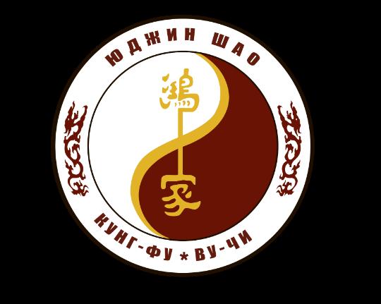 центр оздоровительных и боевых техник Юджин САО Хонг-Гиа