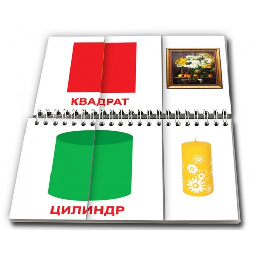 Фигуры Вундеркинд с пеленок книга-пазл