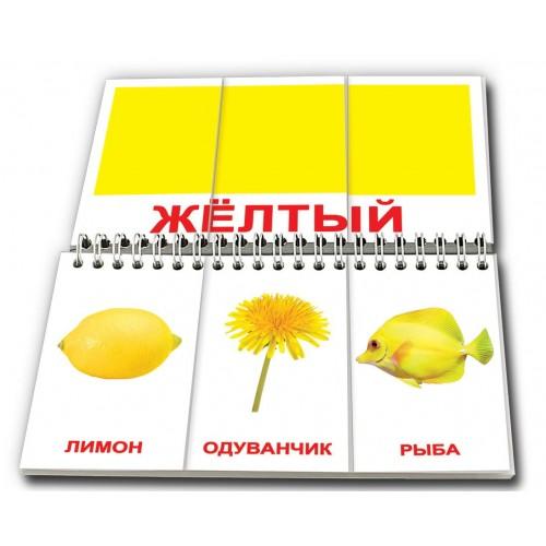 Цвета Вундеркинд с пеленок книга-пазл