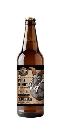 кроп-пиво рога и борода оптифуд гомель беларусь