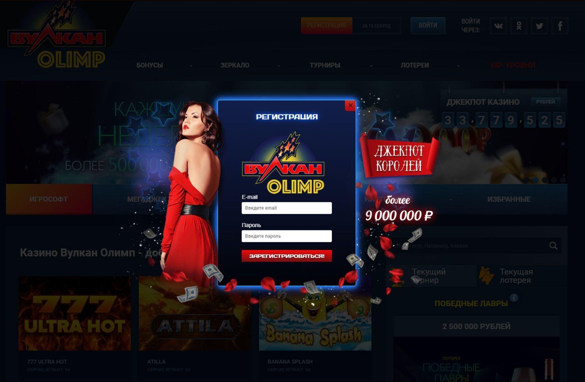 онлайн казино вулкан олимп новый сайт зеркало
