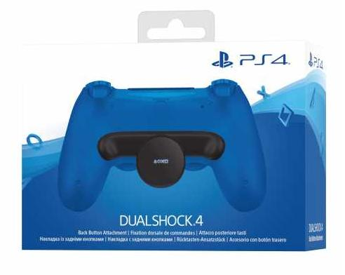 DUALSHOCK 4 Back Button Attachment от магазина Games of World