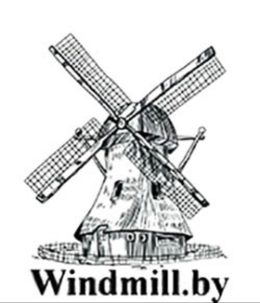 ремесленная мастерская windmill